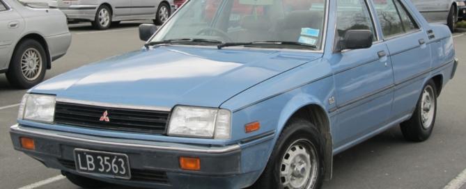 mitsubishi tredia windshield repair phoenix